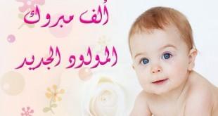 صوره كلمات اناشيد سبوع اسلامية