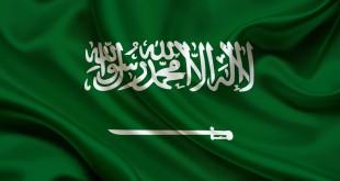 صوره صورة علم السعودية خلفيات اعلام السعودية