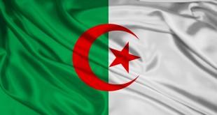 صوره عيادات التلقيح الاصطناعي في الجزائر