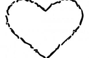 صوره صورة قلب كبير رومانسي