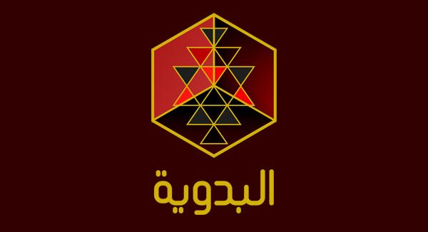 صورة رويال البدوية احدث ترددات قناة البدوية 2019