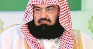 صوره خبر وفاة عبدالرحمن سديس
