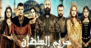 صوره الحلقة 81 من مسلسل حريم السلطان الجزء الثاني