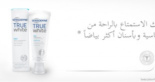بالصور معجون لتبييض الاسنان الحساسة سنسوداين ترو وايت sensodyne true white 310x165