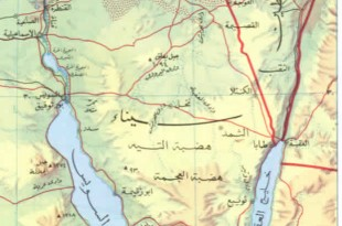 صوره خريطة محافظة سيناء كاملة بالتفصيل