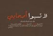 بالصور اسماء صحابة رسول الله صلى الله عليه وسلم tumblr l8yo884gT81qd5b4ro1 500 110x75