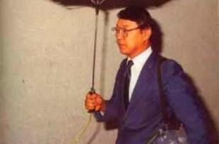 صوره اختراعات يابانية حديثة
