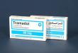 صور ما هو الترومال او الترامادول TRAMADOL  X22 ماهي فوائده وما هي اضراره