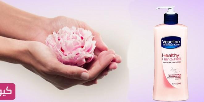 بالصور فازلين الوردي ناعمة وجذابة vaseline healthy hand and nail featured 660x330