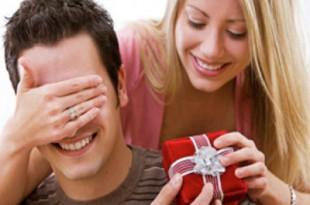 صوره افكار جدية لهدية الزوج