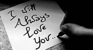 صوره اروع كلام الحب مكتوب