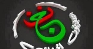 صوره تردد قناة الارضية الجزائرية 2018