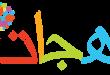 بالصور كلمات عن اللهجة السعودية العامية صوره لهجة ، فلسطينية t 110x75