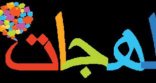 صوره كلمات عن اللهجة السعودية العامية