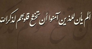بالصور كفرات فيس بوك اسلامية 144980 310x165