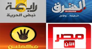 صوره اخبار من قناة الاخوان المسلمين
