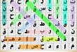 بالصور معني اسم من 6 حروف Screenshot ٢٠١٤ ١٢ ٢٠ ٠٠ ١٣ ٢٢ 110x75