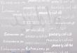 بالصور خطوط عربية للتصميم والتحميل Untitled 1 110x75