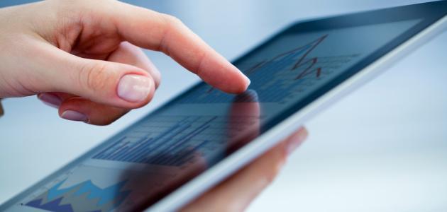 صور التطورات الحديثة لتقنية المعلومات