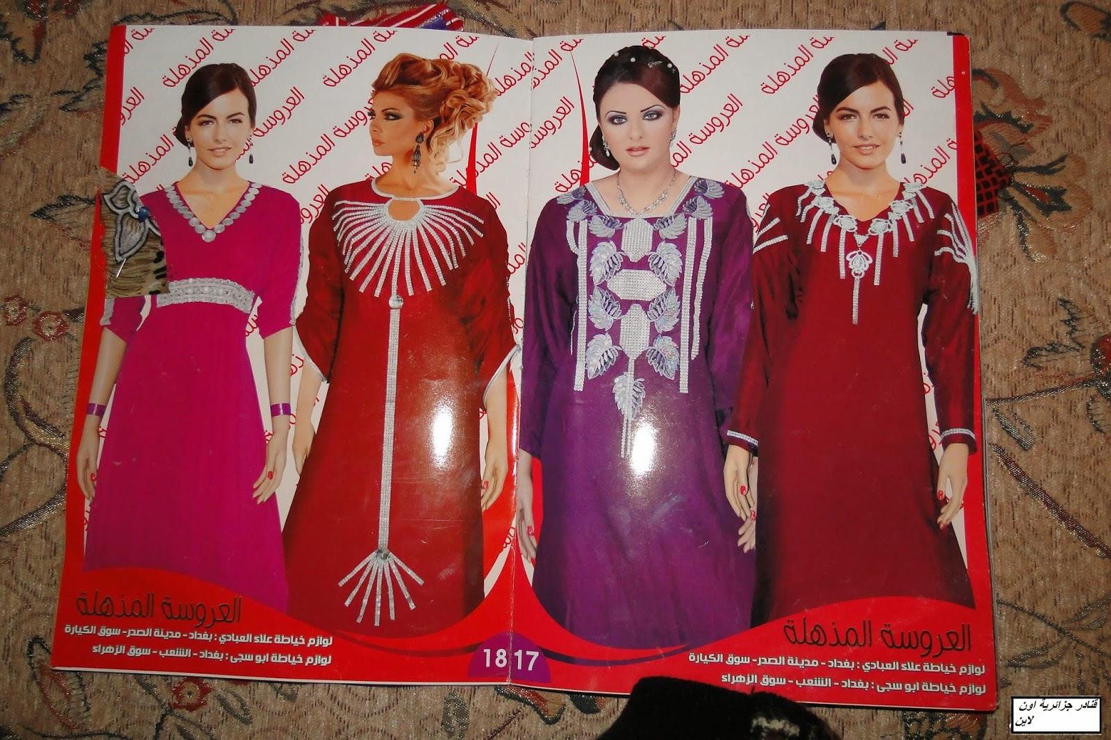 صورة ملابس من الجزائر , فساتين تراثيه للبنت الجزائريه
