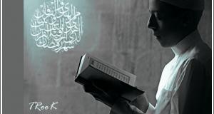 صوره كل عام وانتم الى الله اقرب تواقيع رمضانيه