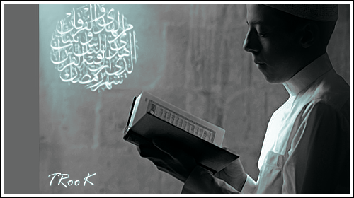 بالصور كل عام وانتم الى الله اقرب تواقيع رمضانيه 10234 1