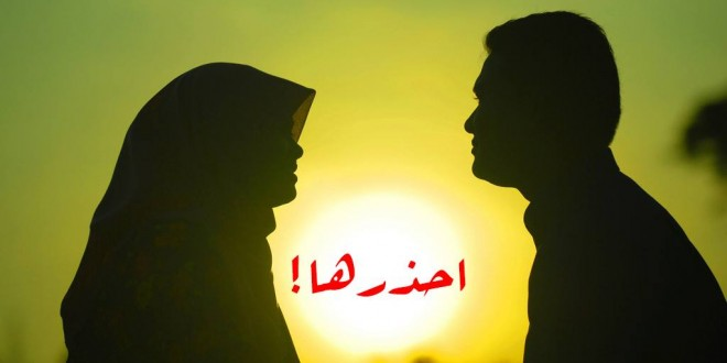 صوره حكم تقبيل الزوجة في نهار رمضان للشيخ الالباني رحمه الله
