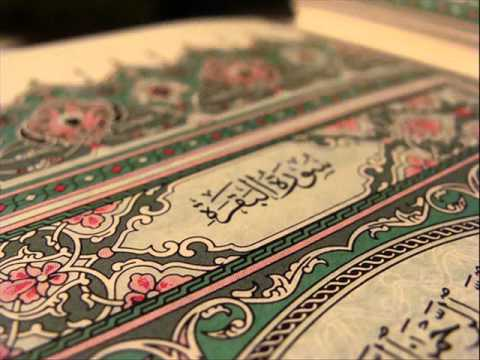 صوره تحميل سورة البقرة بصوت عبد الباسط عبد الصمد