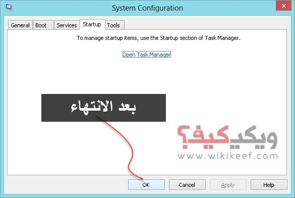 open task manager end