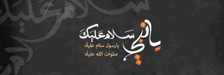 صوره احلي اناشيد اسلامية كلمات