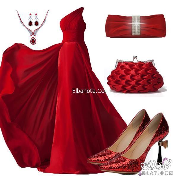 http://upload.3dlat.net/uploads/3dlat.net_06_15_1953_dress-2014-21.jpg