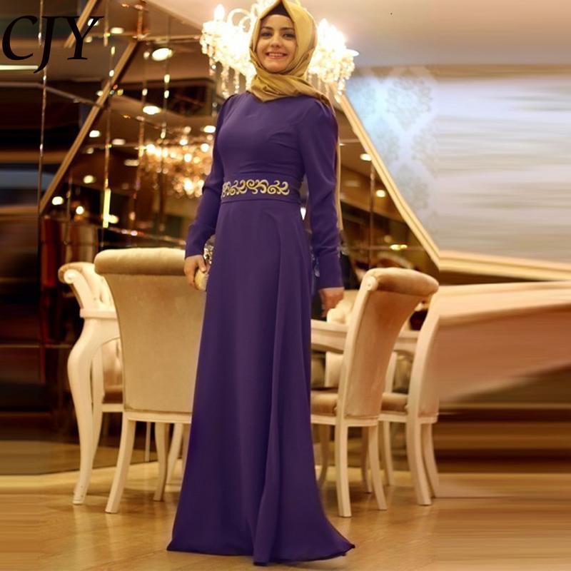 http://g04.a.alicdn.com/kf/HTB1GzjVKVXXXXaaXXXXq6xXFXXXR/Custom-Made-Purple-Long-Muslim-Kaftan-font-b-Abaya-b-font-Hijab-Evening-Dresses-with-Sleeve.jpg