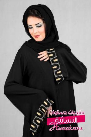 http://vb.elmstba.com/imgcache/almastba.com_1382154531_125.jpg