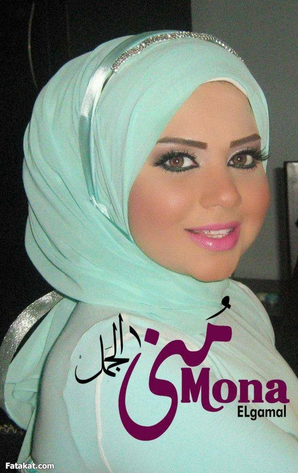 http://forums.egyptladies.org/imagey/img_1439847200_423.jpg