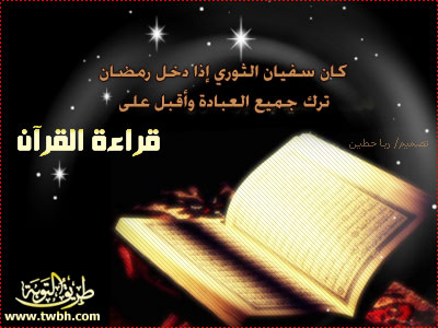 بالصور حكم تقبيل الزوجة في نهار رمضان للشيخ الالباني رحمه الله 20160525 280