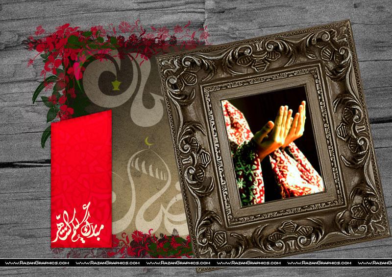 تواقيع تصاميم و صور رمضانية بمناسبة قرب رمضان 2020 من تجميعي