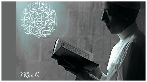 صور كل عام وانتم الى الله اقرب تواقيع رمضانيه