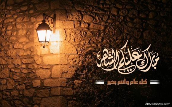صوره تهنئة بقدوم شهر رمضان المبارك