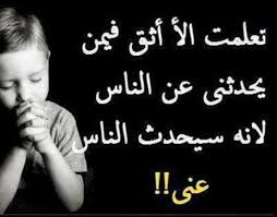 صوره حكم وعبر 2018 وامثال عن العشق