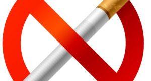 صوره بحث عن اضرار التدخين