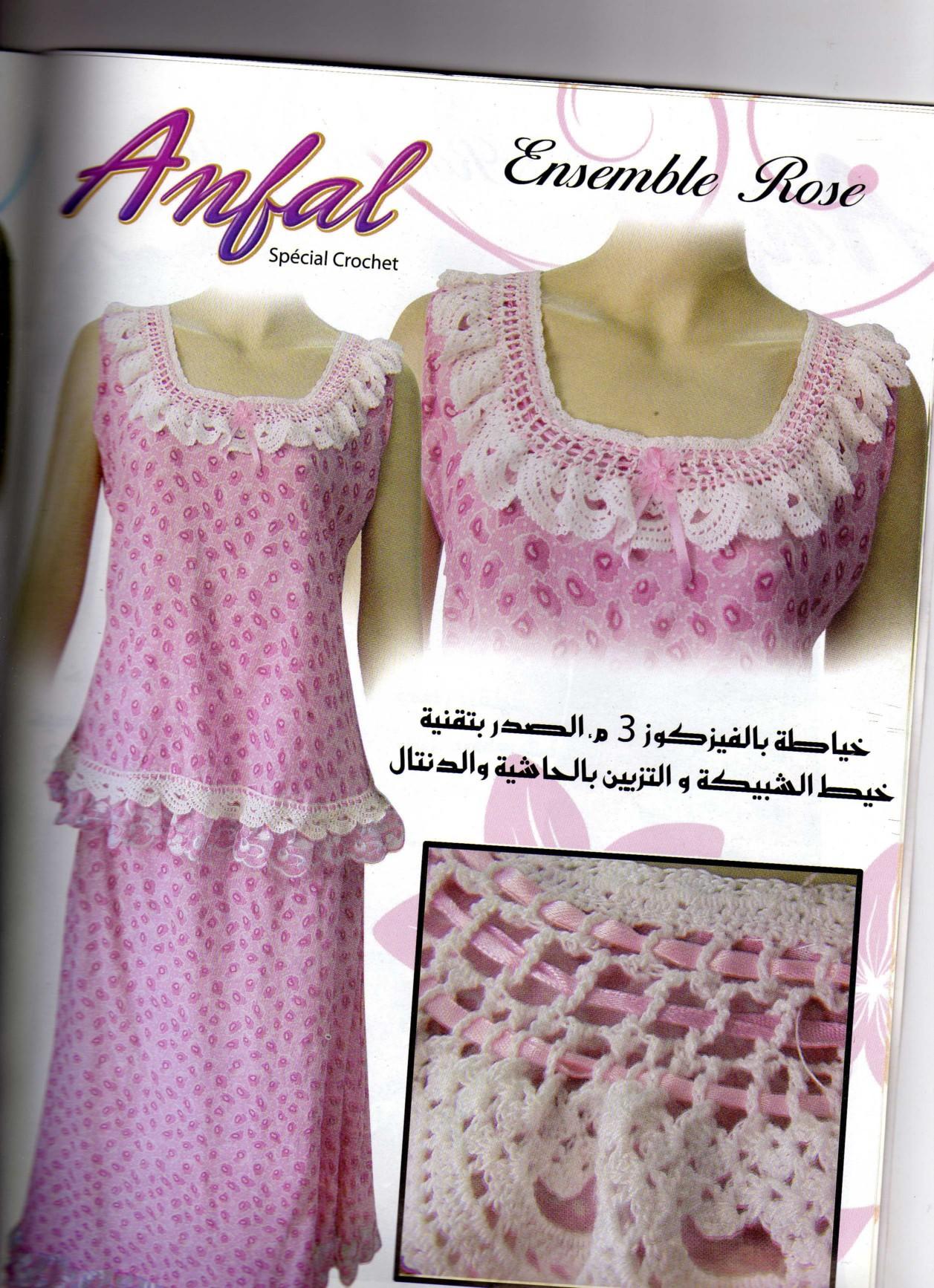 صورة موديلات فساتين كروشي جزائرية , ارق الفساتين الكروشية الخرافة جدا