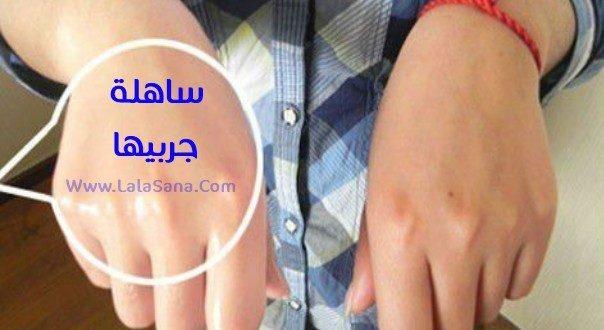 بالصور خلطه لتبيض اليدين والرجلين تبيض اليدين والرجلين 604x330 604x330