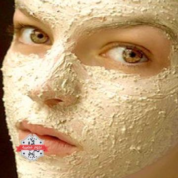 صوره مكونات خلطة تبيض الوجه