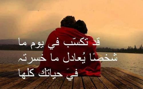 بالصور اجمل قصص حب قصيرة صور عن الحب كلمات حب كلام حب جميل 8