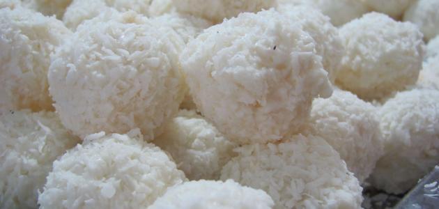 بالصور حلويات جوز الهند بالحليب طريقة عمل حلوى جوز الهند