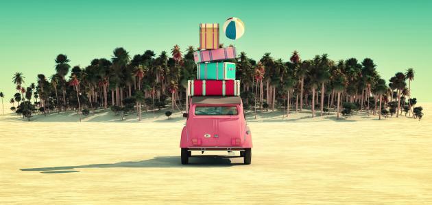 صور تعبير بالانجليزية عن العطلة