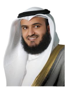 صوره نغمات اناشيد مشاري العفاسي mp3