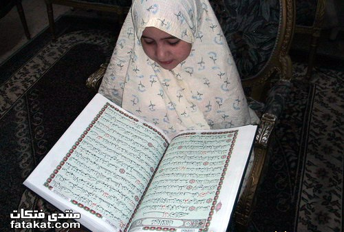 صور صور متنوعة وجميلة  لفتاة تدرس