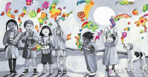 بالصور بحث عن عيد الطفولة كامل 13533706601
