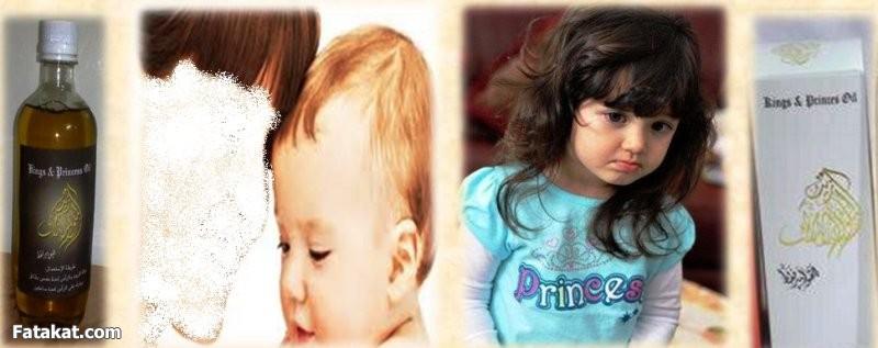 صوره افضل زيت لتكثيف الشعر للاطفال